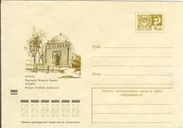 Uzbekistan USSR 1972 Bukhara - Uzbekistan