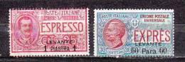 ITALY-OFF.ABROAD-TURKISH EMP.-1908-Sc#.E1-E2--MI NT NH VF -EURO 22.00-SALE $ 5.00 - 11. Uffici Postali All'estero