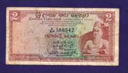 SRI LANKA 1974, Banknote, USED FINE, 2 Rupees Km 53 - Sri Lanka