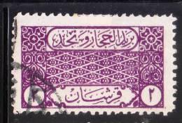 Saudi Arabia 1926 Kingdom Of Hejaz-Nejd Used - Saudi Arabia