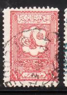 Saudi Arabia 1926-27 Tughra Of King Abdul Aziz Used - Arabie Saoudite