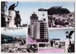 EUROPE SLOVENIA LJUBLJANA CITY AREAS BIG POSTCARD 1963. - Slovenia
