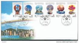 FDC De China Chine : (1) 1997 Établissement De Special De Hong Kong SG900/5 - 1997-... Région Administrative Chinoise