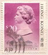 Hong Kong Used Stamp, Type I. - Hong Kong (...-1997)