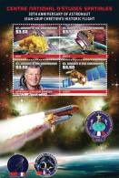 St. Vincent & The Grenadines -SPACE ANNIVERSARIES SOFT MOON LANDING SHEETLET OF 4    1 - Space