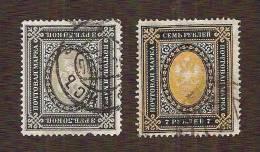 Russia 1889  3r50k  And  7r  Vertically Laid   Mi.55y-56y  CV $37 - 1857-1916 Empire