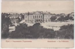 16544g ROUSTCHOUK - La Préfecture - Bulgarie
