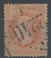 Lot N°21117   N°31, Oblit GC 2240 E Ou F MARSEILLE PLACE CENTRALE(12) Ou COUR DU CHAPITRE(12) - 1863-1870 Napoléon III Lauré