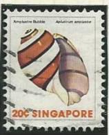 Singapur 1977 (270) Gest.° - Singapore (1959-...)