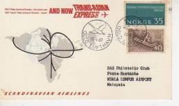 TRNAS ASIAN EXPRESS 1969 SCANDINAVIAN AIRLINES  SAS   OHL - FDC
