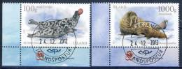 #Iceland 2012. Seals  Set . Cancelled (o) - 1944-... Republique