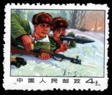 (102) PR China / Chine  Soldier In Uniform  Mnh / **   Michel 1069 C - 1949 - ... People's Republic