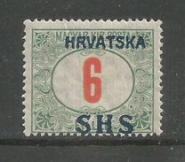 Yugoslavia Kingdom SHS Jugoslawien - Porto Stamp 6fil. Overprinted SHS Unissued Mint / MH / * 1918 - Portomarken
