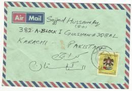 UAE: Used Cover 1984 AbuDhabi To Karachi - Abu Dhabi