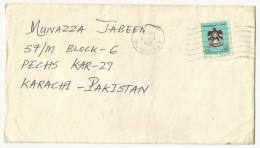 UAE: Used Cover 1985 - Abu Dhabi