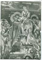 Serbia, Belgrade, Beograd, Église Saint-George Le Village Vieux Nagoricane Kumanovo, Unused Postcard [13271] - Serbia
