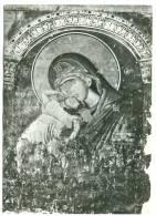 Serbia, Belgrade, Beograd, Église Saint-George Le Village Vieux Nagoricane Kumanovo, Unused Postcard [13273] - Serbia
