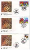 536n: UNO Wien, Genf, NY: Annee Internationale De La Jeunesse 1984...3 FDCs - Enfance & Jeunesse