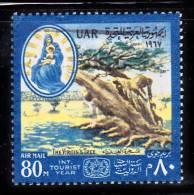Egypt Scott   C114 VF Used The Virgin´s Tree - Egypt