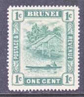 Brunei 14 * Type II - Brunei (...-1984)