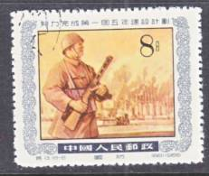 PRC 254  (o) - 1949 - ... People's Republic