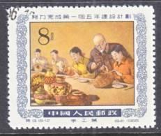 PRC 260  (o) - 1949 - ... People's Republic