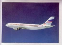 AIRBUS A-300 AIR-CHARTER Filiale D' AIR-FRANCE & D' AIR-INTER Lot De 2 Cartes Postales Non écrites - Aviones