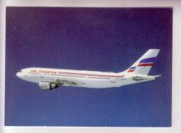 AIRBUS A-300 AIR-CHARTER Filiale D' AIR-FRANCE & D' AIR-INTER Lot De 2 Cartes Postales Non écrites - Airplanes