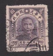China, Northeastern Provinces, Scott #18, Used, Dr. Sun Yat-sen, Issued 1946 - Chine Du Nord-Est 1946-48