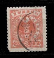 AC123B - Corée  Empire N° 20 Ob - Corea (...-1945)