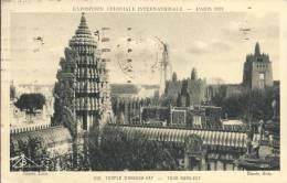 5938 - Exposition Coloniale Paris 1931 Temple D'Angkor-Vat Tour Nord-Est + Flamme Expo - Expositions
