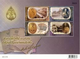 THAILAND - 2012 - Mi BL. 299 - H.R.H. PRINCE DAMRONG RAJANUBHAB 150th ANNIVERSARY - S/S - MNH ** - Thailand