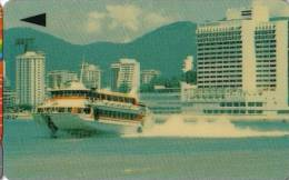 MACAO / MAC 12 - 1 MACM, First Issue - Macau