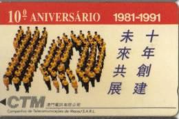 MACAO / MAC 4A - Macau
