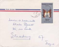 1966, SÉNÉGAL,  LETTRE, THIES Pour La FRANCE,  Yv 226 Seul Sur Lettre PAPILLON/ 2588 - Senegal (1960-...)