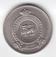 @Y@   Ceylon / Sri Lanka  50 Cents 1963  UNC     (C73) - Sri Lanka