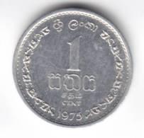 @Y@   Ceylon / Sri Lanka  1 Cent 1975  UNC     (C87) - Sri Lanka