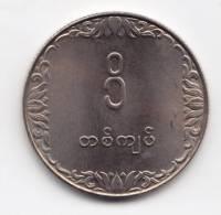 @Y@ Myanmar  UNC     (C37) - Myanmar