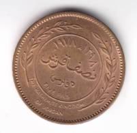@Y@  Jordanië  5 Fils  1978  UNC     (C46) - Jordanie