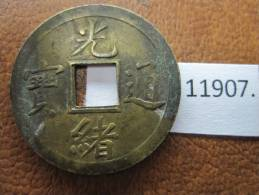 China, 1 Cash , No Datada , 1890 - 1908 , Km : Y#190 - China