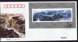 1994  The Three Gorges On Yangtze River  Souvenir Sheet FDC - 1949 - ... People's Republic