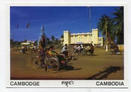 CAMBODIA - AK141923 Phnom Penh - Railway Station - Cambodia