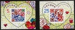 2011 Valentine Day Stamps Love Heart Rose Flower QR Code Unusual - Altri