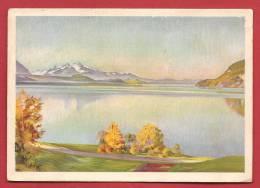 C0917 Thunersee Im Herbst, De Marcus Jacobi, Lac De Thoune, Thun.Circulé 1933,timbre Manque. Grand Format. Pro Juventute - BE Berne