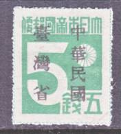 Taiwan  2  * - 1888 Province Chinoise