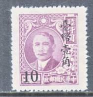 ROC  1030  * - 1945-... Republic Of China