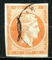 Grèce   Y&T   13   Obl   ---     TB - 1861-86 Hermes, Gross