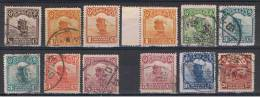 CINA:  1913/19  TIRATURE  DIVERSE  -  12  VAL. US. -  YV/TELL. 145//159 - 1912-1949 République