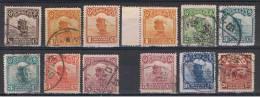 CINA:  1913/19  TIRATURE  DIVERSE  -  12  VAL. US. -  YV/TELL. 145//159 - 1912-1949 Republic
