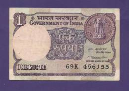 INDIA 1981,  Banknote, USED VF, 1 Rupee Signed Narasinhan Km 78b - India